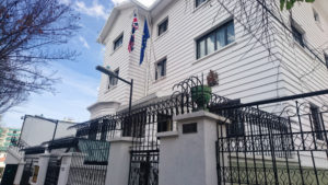 British Embassy, La Paz, Bolivia