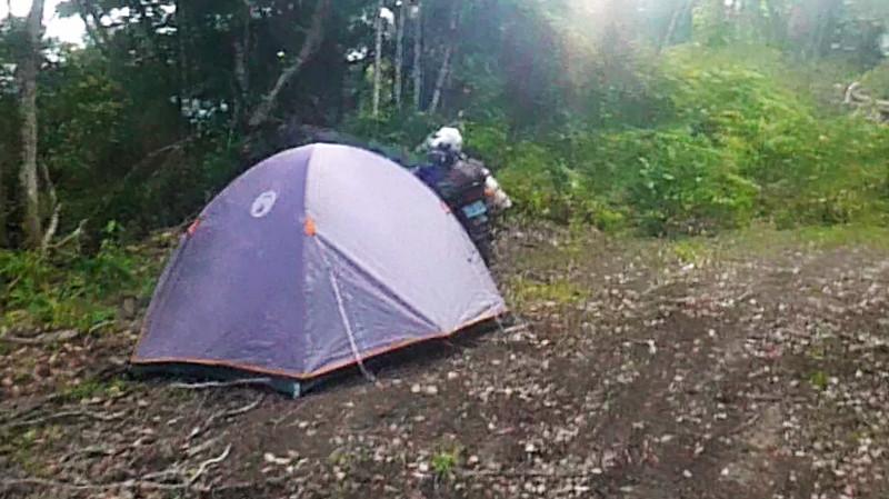 Camping Mirante do Encanto